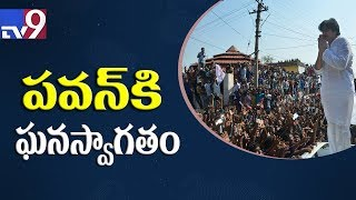 Rousing reception for Pawan Kalyan @ Kondagattu temple