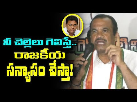 Komatireddy Venkat Reddy CHALLENGE Minister KTR | Congress Vs TRS | Telangana Politics|Mana Aksharam