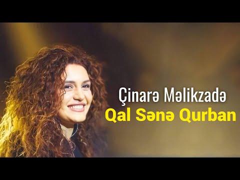 Cinare Melikzade - Qal sene Qurban (Original version) (2017)