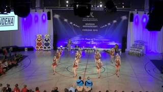 YOUNG SENSATION - Deutsche Meisterschaft 2015