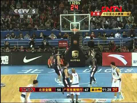 [CBA] [3-21-12]CBA Finals Game 1 Beijng vs Guangdong CBA 总决赛第一场 北京vs广东