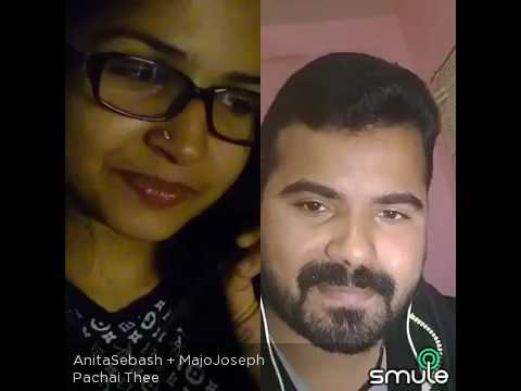 Pachai thee neyada... By majo joseph