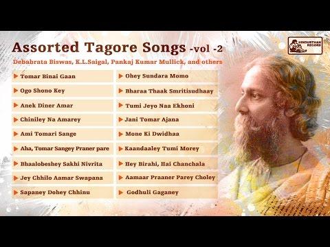 Rabindra Sangeet | Debabrata Biswas | Pankaj Kumar Mullick | KL Saigal | Assorted Tagore Songs Vol 2