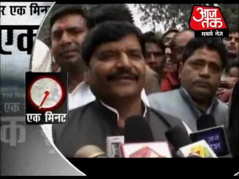 Bal Thackeray slams Sachin. Part 1 of 4