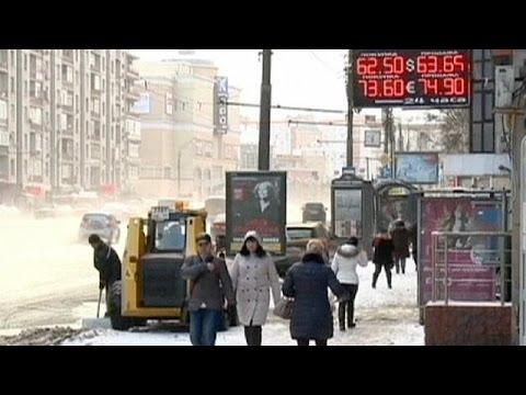 مستقبل الاقتصاد الروسي بعد التخفيض الائتماني – economy