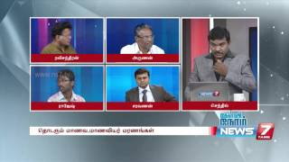 SVS college issue: Autopsy report confirms death as Murder | Kelvi Neram