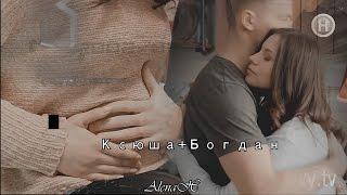 Киев днем и ночью! Оксана и Богдан часть 1 - TubeoVo.com