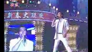 Vídeo 4 de Nicholas Tse