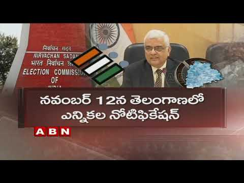 Telangana Assembly Polls On Dec 7 and Poll Results will Announce On Dec 11 | ABN Telugu