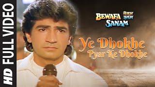 Ye Dhokhe Pyar Ke Dhokhe [Full Song] - Bewafa Sanam