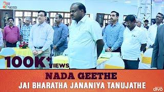 Nada Geethe - Jai Bharatha Jananiya Tanujathe