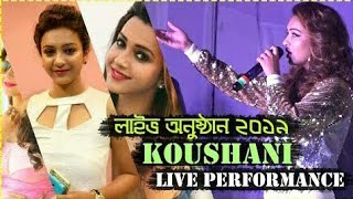 || KOUSHANI MUKHERJEE LIVE Performance ||