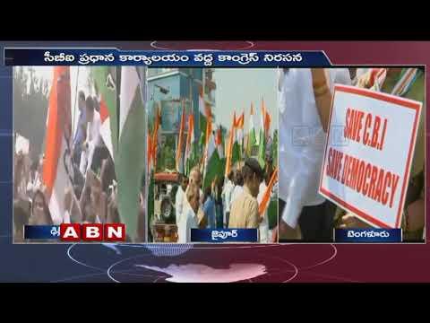 Rahul Gandhi Leads Congress Protest at CBI Headquarters   CBI Bribery Case