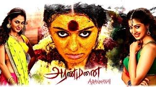 new tamil movies | Aranmanai | tamil full movie 2015 new releases