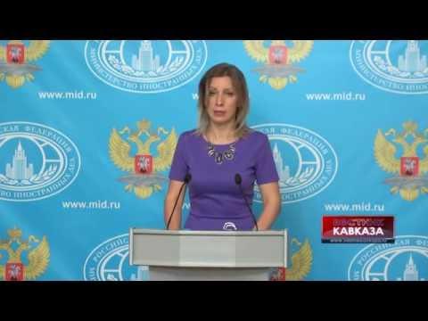 Отношения РФ и Таджикистана носят стратегический характер - М.Захарова