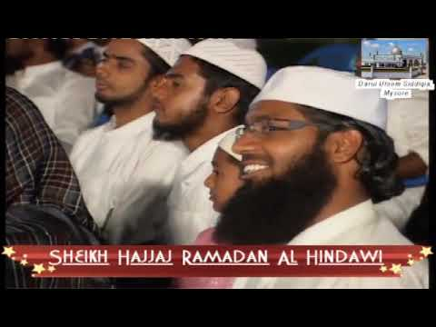 Sheikh Hajjaj Ramadan Al Hindawi - 2014 (mysore) - Latest! video