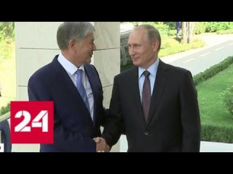 Беглые олигархи уже просят Россию простить их и впустить обратно