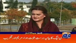 Geo Headlines - 04 PM - 14 February 2019