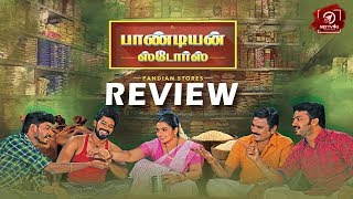 Pandian Stores Serial Review | Sathyamoorthy | Redefining Entertainment