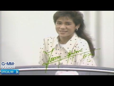 ผู้หญิงคนนี้ - แหวน ฐิติมา 【OFFICIAL MV】