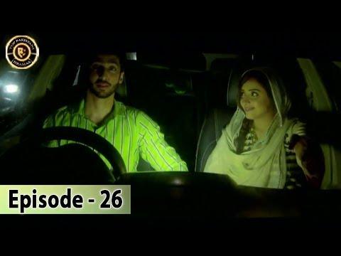 Shiza Episode 26 - 23rd September 2017 - Sanam Chaudhry - Aijaz Aslam - Top Pakistani Drama