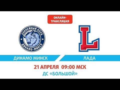 XII Кубок Газпром нефти. Динамо Мн - Лада