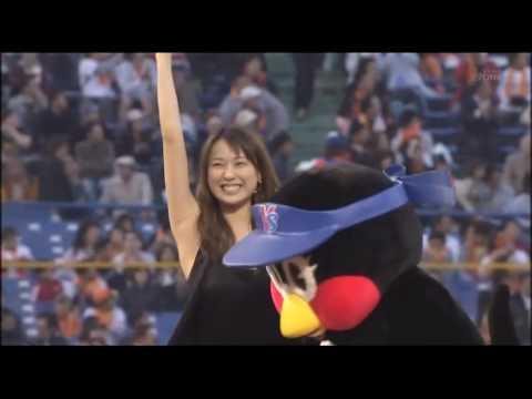 戸田恵梨香の始球式
