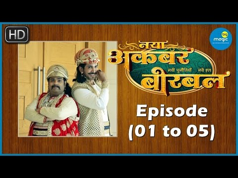 Naya Akbar Birbal (Combine Episodes 01 to 05) | Big Magic thumbnail