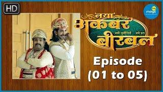 Naya Akbar Birbal Combine Episodes 01 to 05 Big Magic