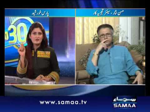 30 Minute August 22, 2012 SAMAA TV 2/2