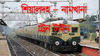 Sealdah namkhana train time