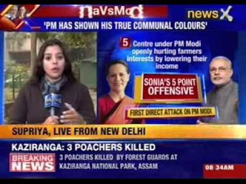 Sonia Gandhi's first direct attack at PM Narendra Modi