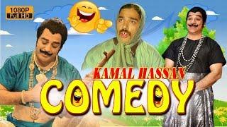 Kamal Haasan non stop Comedy