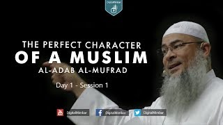 The Perfect Character (Al-Adab Al-Mufrad)   Day 1 – Session 1 – Sheikh Assim Al-Hakeem