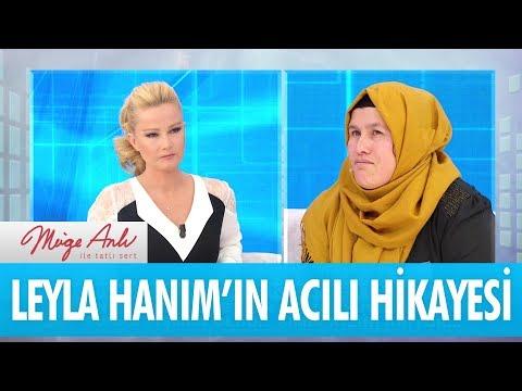 Leyla Hanım'ın acılı hikayesi  - Müge Anlı İle Tatlı Sert 29 Kasım 2017