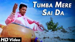 "Tumba Mere Sai Da ""Tinku Sangotra"" Video Song"