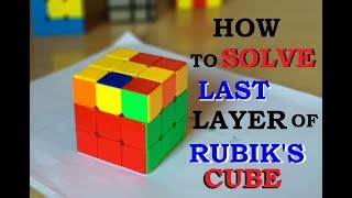 How to Solve Last Layer of Rubik's Cube In Hindi by Kapil Bhatt   Solve Rubik's cube 3rd layer
