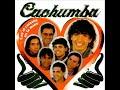 Amor de Papel de Cachumba