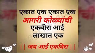 Shingala navra jhayla go kolbi navri jhayli go by