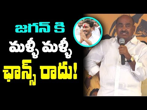 JC Diwakar Reddy Interesting Comments on YS Jagan's CM Post | AP Political Updates | Mana Aksharam