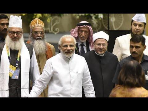 PM Modi says 'Allah is Rahman & Rahim' | Islam means peace , 99 names of Allah |  Sufi conference