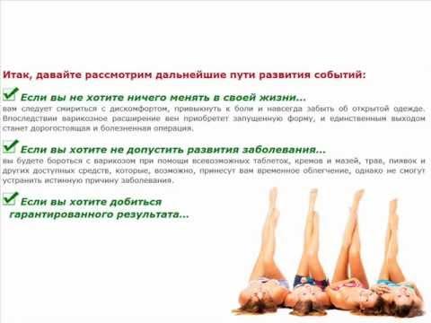 Детралекс или троксевазин что лучше при варикозе