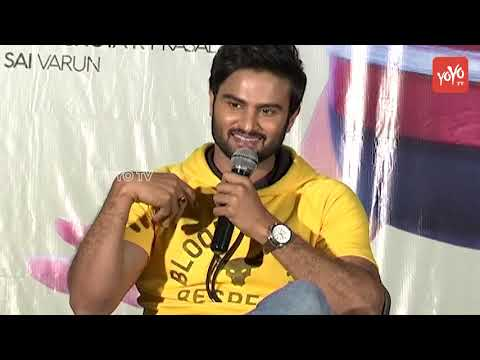 Sudheer Babu Special Interview About Nannu Dochukunduvate | Tollywood News  | YOYO TV Channel