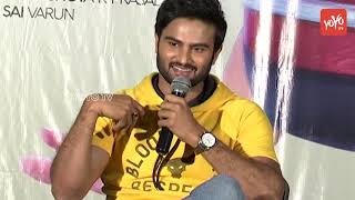 Sudheer Babu Special Interview About Nannu Dochukunduvate | Tollywood News