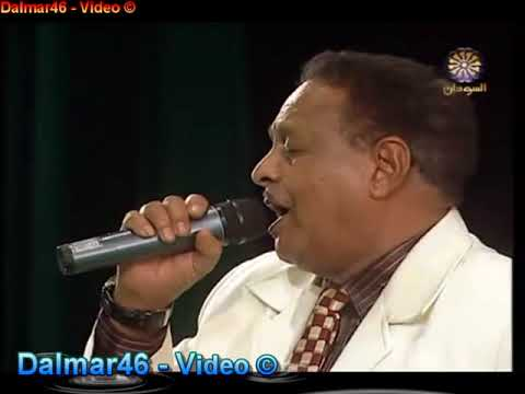 Sudanese Song - Salah Ibn Badiya -  الشعر الذهب video