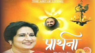 satguru tumhare pyar ne...Art of living bhajan