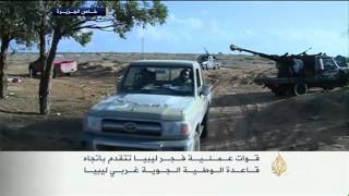 """تقدم ملحوظ لقوات """"فجر ليبيا"""""""