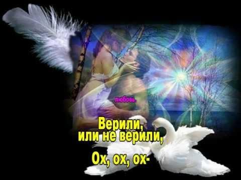 Королёв Виктор Белые лебеди