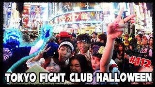 HALLOWEEN EN TOKYO FIGHT CLUB [LJAP112]