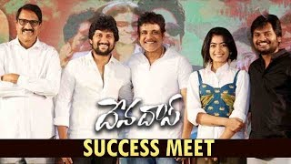 Devadas Movie  Success Meet | Nagarjuna | Nani | Rashmika Mandanna | Aakanksha Singh #Devadas
